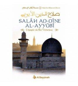salah-ad-dine-al-ayyubi-epopee-roi-victorieux0